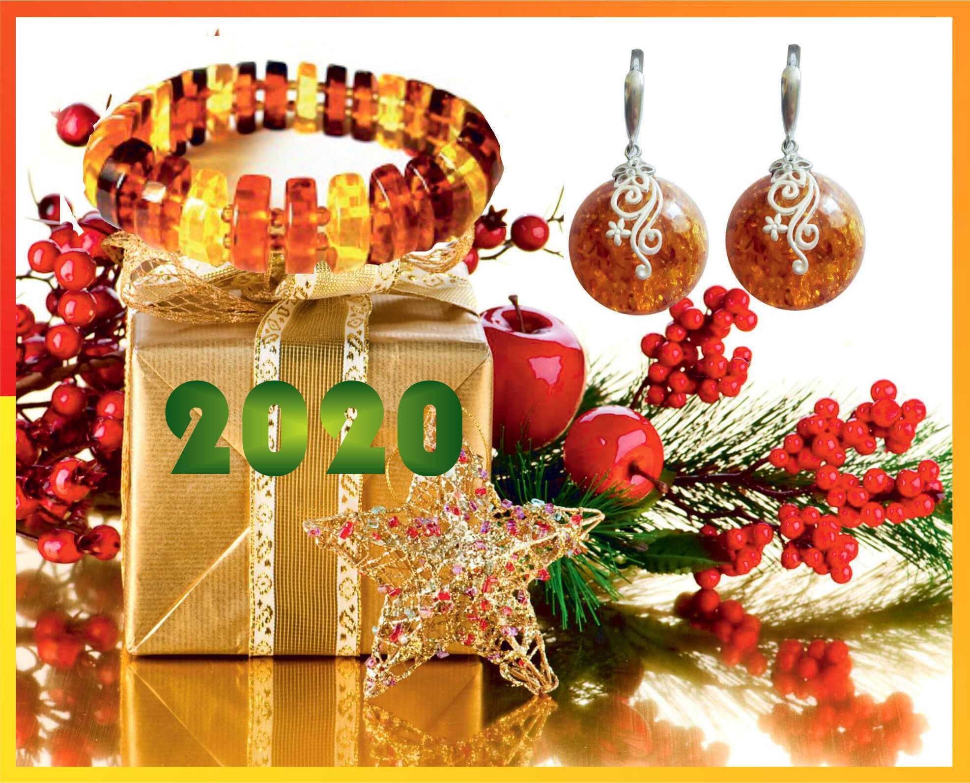 Подарки из янтаря на новый год