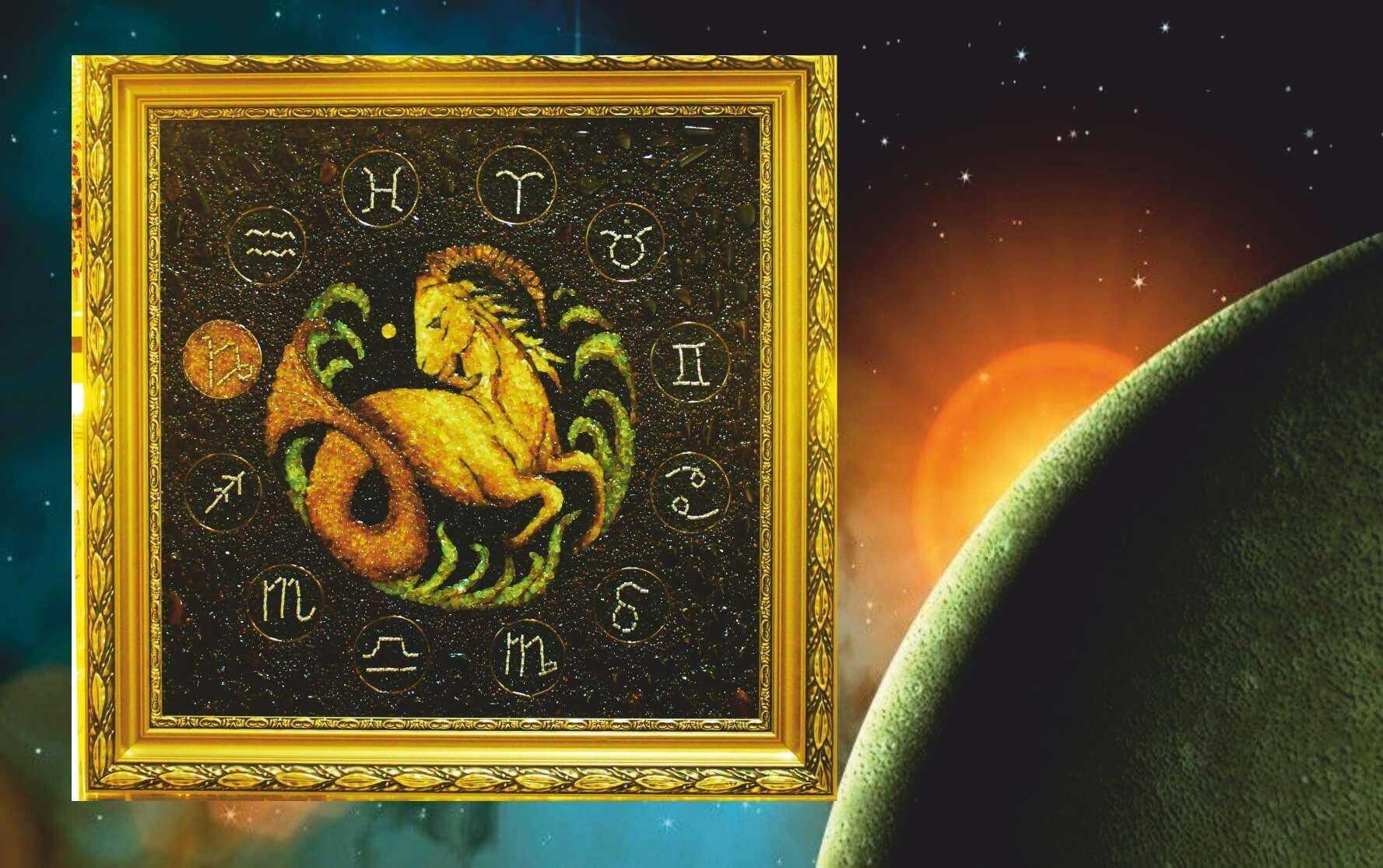 янтарь зодиак