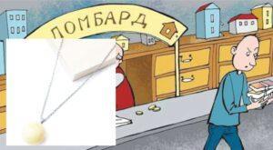 подвеска с янтарем
