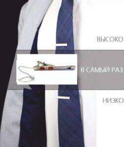 Зажим для галстука янтарный