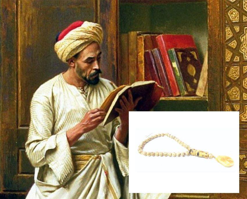 четки мусульманские из янтаря
