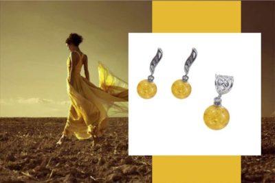 комплект лимонный из янтаря