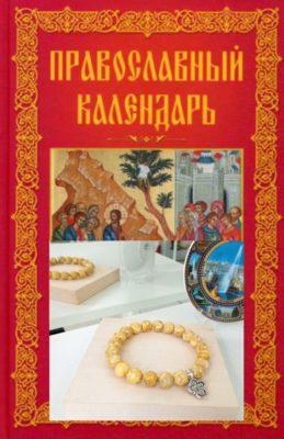 молочный православный браслет из янтаря
