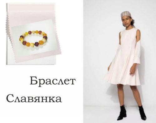 браслет из янтаря Славянка